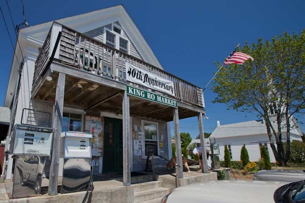 Setsail fpb blog archive round pond maine and the for Local pond stores